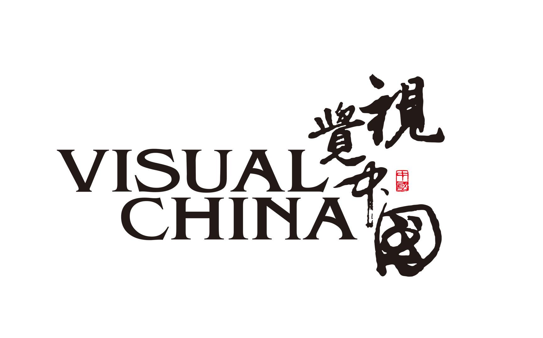 """""""视觉中国?洲际行"""""""