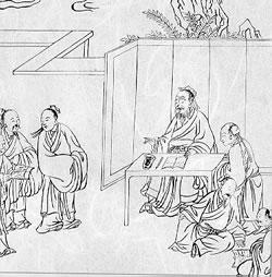 Confucius Images