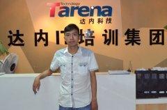 达内Java培训学员杨*月薪9000元入职中星博远