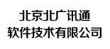 12月2日北广讯通到达内Java培训中心选拨Java工程师