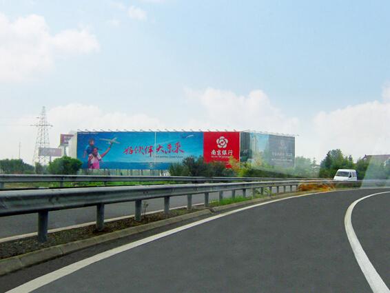 深圳沙井新桥芙蓉高速路口墙体广告