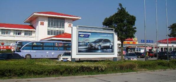 黑龙江省哈尔滨哈同高速距哈尔滨收费站8公里老金家服务区右侧单立柱广告