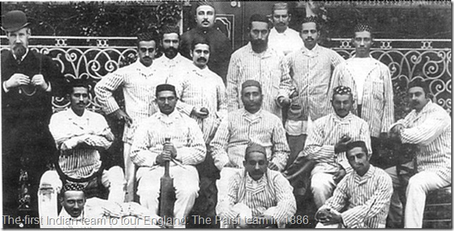 parsi-cricket-team