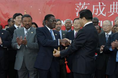 Inauguration of the New African Union Conference Center, 28-01-2012, Addis Ababa, Ethiopia.