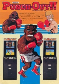 Punch-Out!! Japan