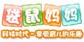 袋鼠妈妈-儿童益智游戏|宝宝食谱|幼儿教育-dshmama.com