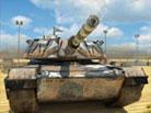Savaş Tankı Parket