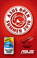 ASUS Summer Cup 2010 - all info
