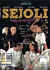 Sejoli (DVD) Malay Movie