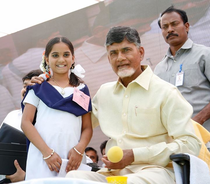 chandrababu naidu students
