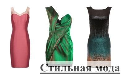 фасоны платьев из атласа