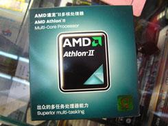 AMDAthlonII X4 630(盒)