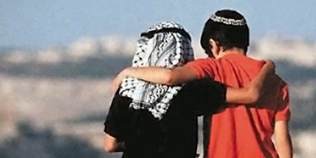 Palestine at peace