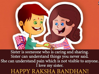 raksha_bandhan_SMS_for_whatsapp