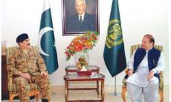 The dysfunction in Pakistan's civil-military dynamics