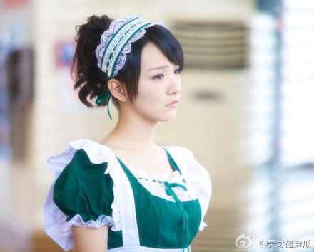 Lu Hong