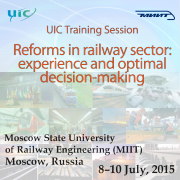 Reforms in railway sector: experience and optimal decision-making