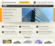разработка сайтов на друпал
