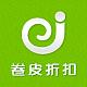 卷皮折扣U站(淘宝优站)http://juanpi.uz.taobao.com