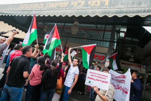 Direct action, Sha'ar Binyamin settlement, West Bank, 24.10.2012