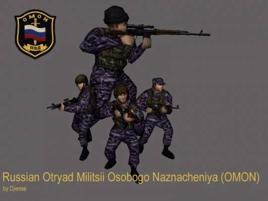Russian Omon Ct Pack