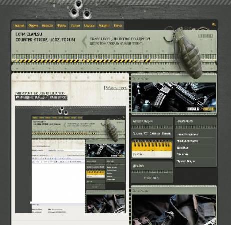 Адаптация и переделка Cybersport
