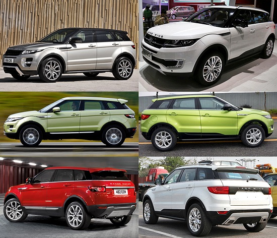 Range Rover Evoque Vs LandWind X7