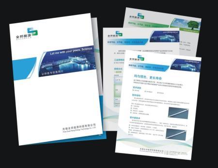 苏州印刷厂金达印刷彩页折页印刷报价