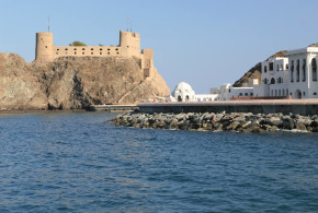 Jalali Fort, Muscat, Oman (photo © by Fritz Gosselck)