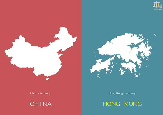hk-china-illustration9
