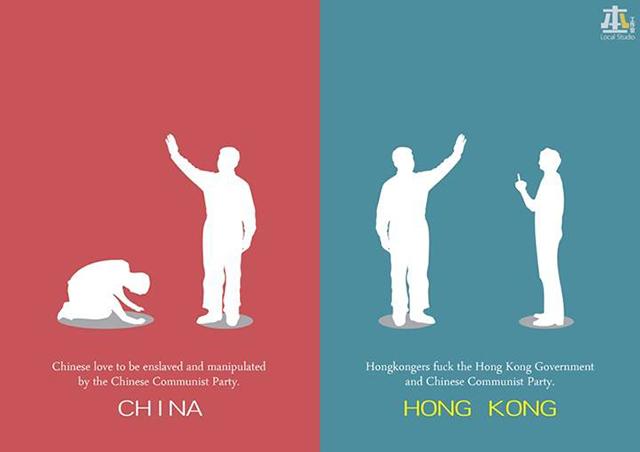 hk-china-illustration2-1