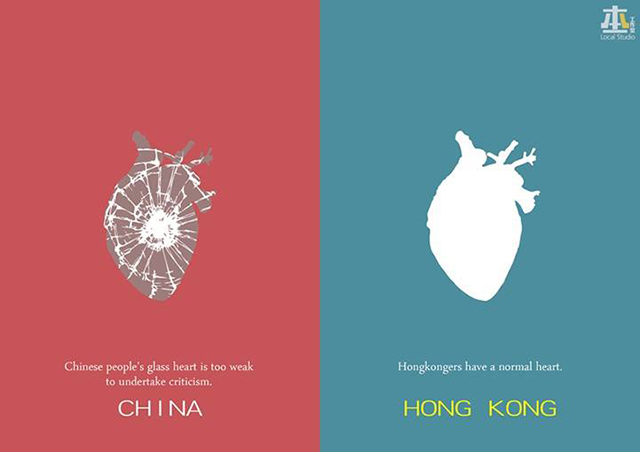 hk-china-illustration5