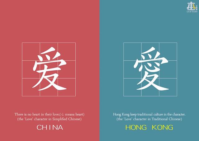 hknotchina-03