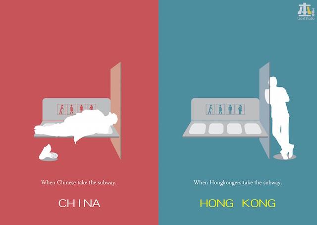hknotchina-06
