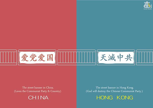 hk-china-illustration8