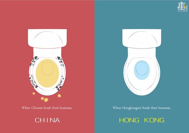 hknotchina-04