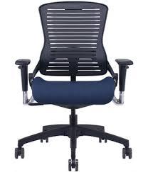 Office Master OM5 Black Frame Ergonomic Modern Stylish Office Chair