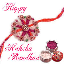[Images] Happy Raksha Bandhan Status for Whatsapp, Raksha Bandhan Status for Facebook, Rakhi Purnima DP for Whatsapp, Happy Rakhi Poornima Images for Facebook