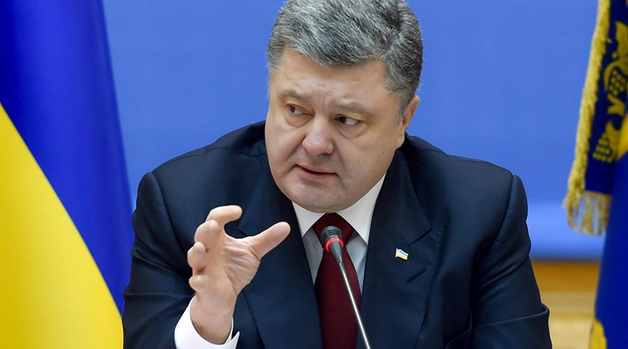 Ukrainian President Petro Poroshenko © Mykola Lazarenko