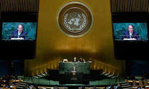 Sound byte: 'Over 150 leaders to be at UN on its 70th anniversary'