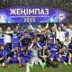 Know FC Astana: The first club from Kazakhstan to play in UEFA Champions League