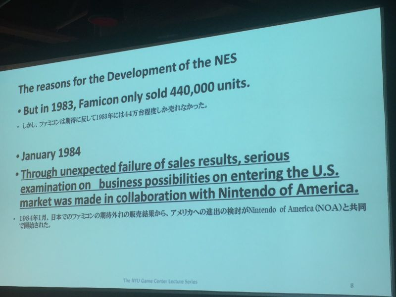 How Nintendo Made The NES (And Why They Gave It A Gun)