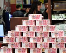 商场展示150万人民币现场奖励消费者