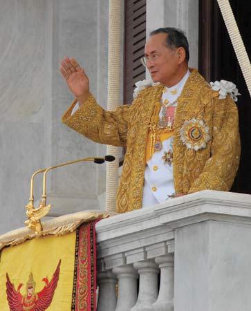 Bhumibol Adulyadej [Credit: Royal Palace—Reuters/Landov]