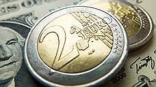 Мнения аналитиков о том, как будут меняться курсы доллара и евро