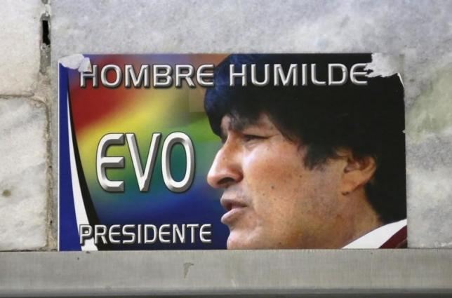 A poster of Bolivia's President Evo Morales is seen displayed at the National Congress building in La Paz September 25, 2015. REUTERS/David Mercado