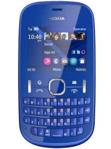 Nokia Asha 201 Mobile price list