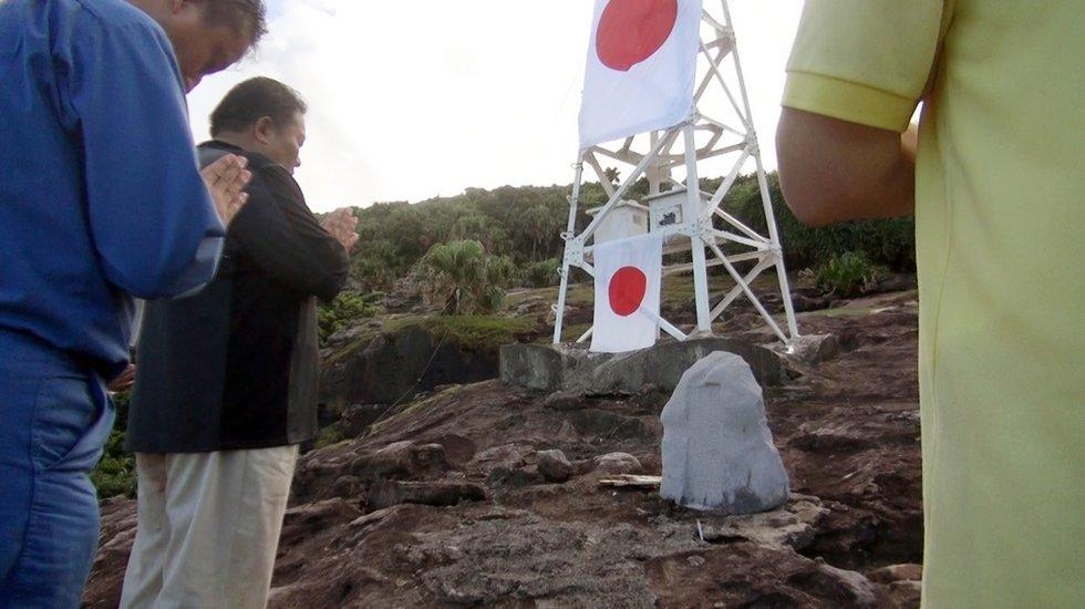 高清:日本右翼分子登钓鱼岛细节照片披露