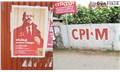Güney Asya'da komünist hareketler: 2015'ten 2016'ya geçerken Benerci'nin yoldaşları