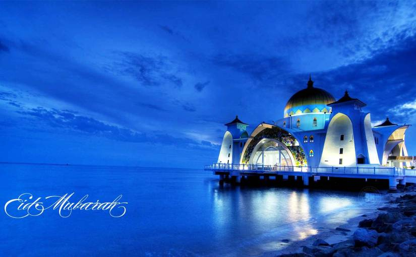 Eid Mubarak Pictures, Photos, Pics Free